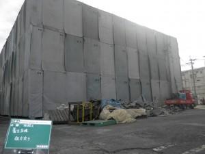 RC造建築物の解体