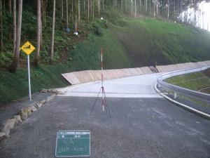 横見谷線林道開設工事